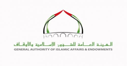 Awqaf launches 'Hadathna' program to raise awareness of Quran and Sunnah's objectives