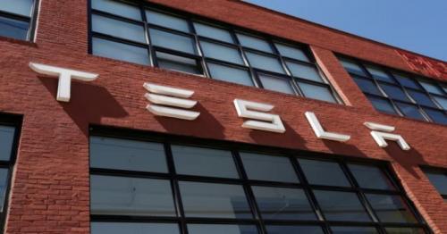 Tesla - Bitcoin sales, environmental credits boosts profits