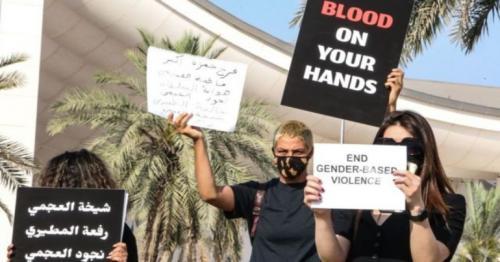 Kuwait - Murder spurs demands for greater safety for women