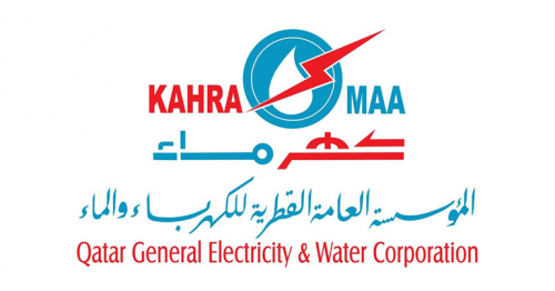 KAHRAMAA President Chairs Regular Meeting to Follow up on Workflow Mechanisms and Performance Indicators