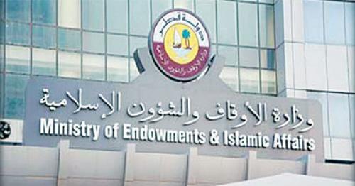 Minister of Endowments to Open First Session of Ramadan Program ''Amenhum men Khawf''