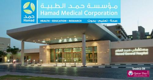 The decline in cases gives hope in combating the virus, says HMC staffs