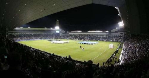 CAF announces venue for African Super Cup final