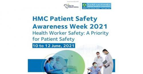Hamad Medical Corporation sets to Mark Patient Safety Awareness Week 2021