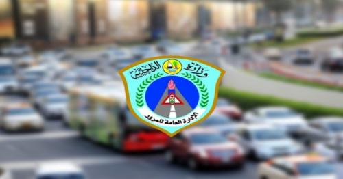 Traffic department seizes nearly 1,000 vehicles for traffic violations
