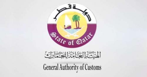 Government Authority of Customs seizes marijuana hidden inside machinery spare part