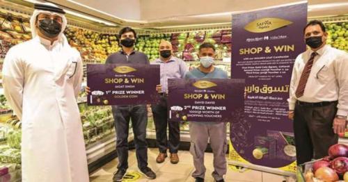 Safwa organises Golden Leaf Promotion at Mega Mart outlets