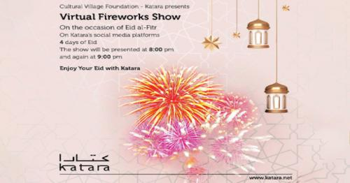 Katara winds up online Eid al-Fitr celebration