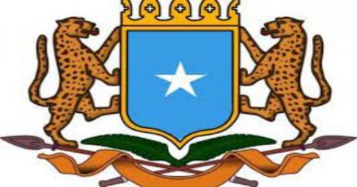 Somalia Condemns Israeli attacks on QRCS Headquarters in Gaza Strip