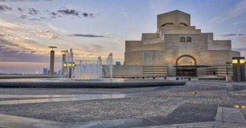 Qatar Museums announces renovation of MIA
