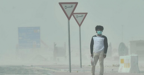 Northwesterly wind to cause blowing dust in Qatar from Wednesday