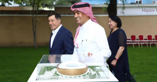 Qatar Ambassador to China Holds Promotional Exhibition for World Cup 2022