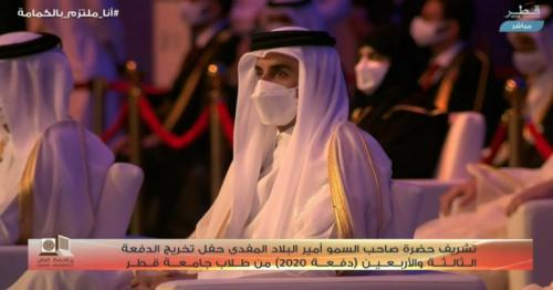 HH the Amir patronises the graduation ceremony of QU students