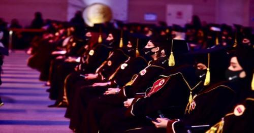 Sheikha Jawaher patronizes 43rd batch of QU female graduates