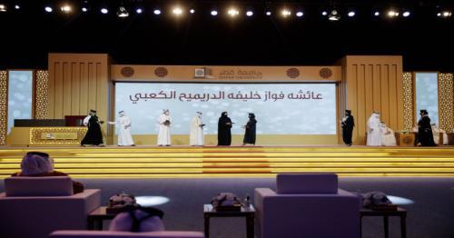 HH Sheikha Jawaher Honors Outstanding QU Female Graduates