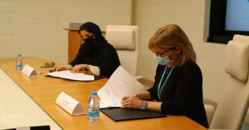 Sidra Medicine signs MoU with Afif Charity