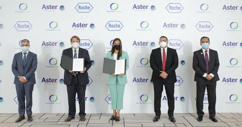 Aster DM Healthcare Signs Strategic Partnership with Roche Diagnostics to Provide Advanced Diagnostics Solutions across Facilities in GCC