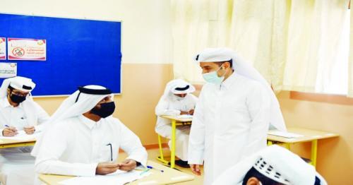 Minister of Education reviews exam progress