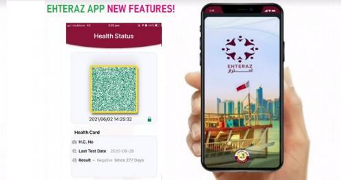 ehteraz app, Qatar ehteraz, ehteraz new features