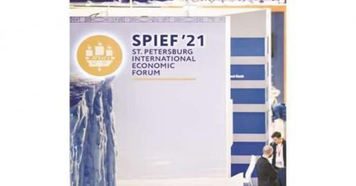 QNL highlights on educational and cultural partnerships at SPIEF 2021