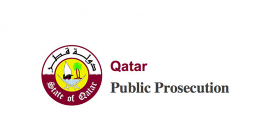 The Designated Authorities Arrest Five for Violating Home Quarantine Requirements