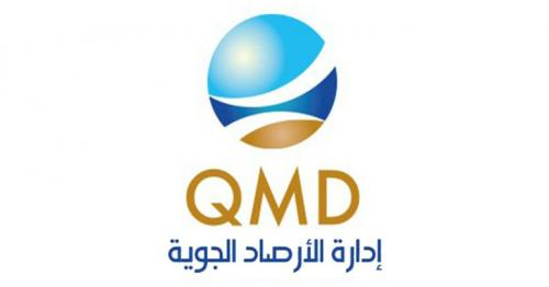 QMD warns of strong winds at places