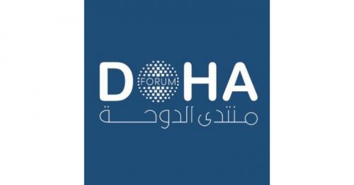 Doha Forum participates in St. Petersburg International Economic Forum