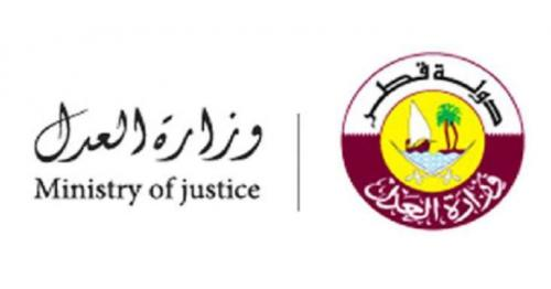 Three-month training programme for new jurists commences