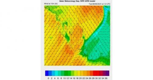 Region likely to witness northwesterly winds until June 14: QMD