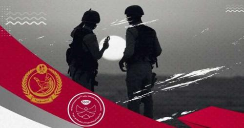 Lekhwiya organises drill as part of 2022 FIFA World Cup security preparations