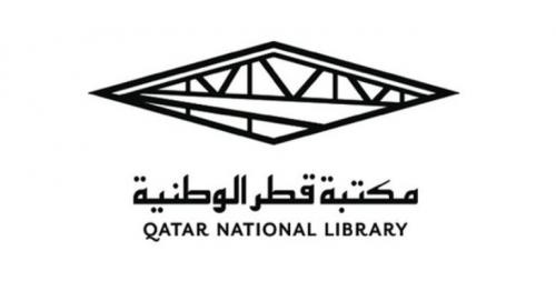 QNL Hosts Educational Session on the Use of Modern Technologies to Preserve Regional Heritage