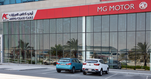 MG Qatar launches amazing Summer offer on all SUV range of MG Vehicles