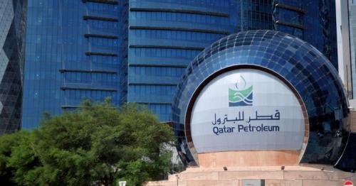 Qatar Petroleum wins two offshore exploration blocks in Suriname