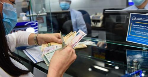Indian Rupees, Philippine Peso, Bangladeshi Taka, Sri Lankan Rupees, Pakistani Rupees, Nepalese Rupees, Qatari Riyals Exchange Rates
