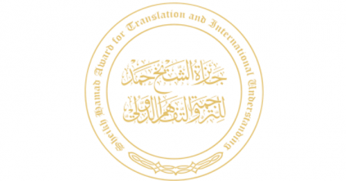 SHATIU conducts educational symposium on reality and translation between Arabic and Urdu in India