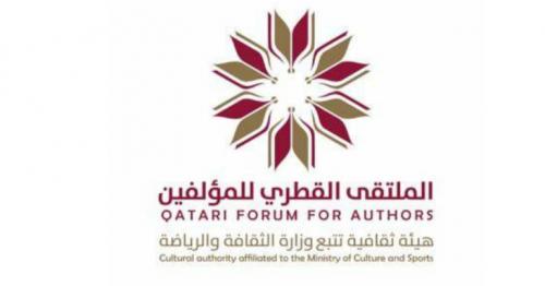 Qatari Forum for Authors launches new creative publications
