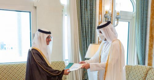 Qatar Blockade: Saudi Arabia, UAE, Egypt, Bahrain have Resolved Issues with Doha