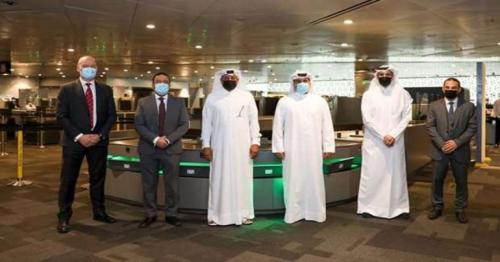 HIA installs innovative screening technology to detect liquid and electronic items