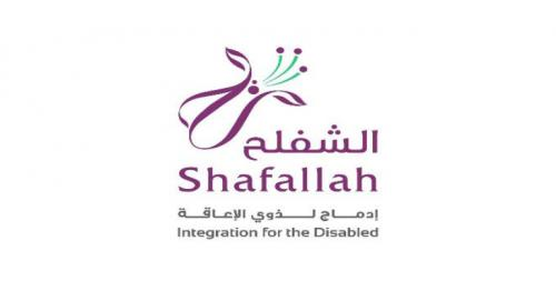 Shafallah Center awarded medals in Unesco Art Contest