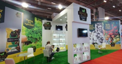 Environment Ministry attends 16th edition of farm, livestock expo in AGROEXPO 2021