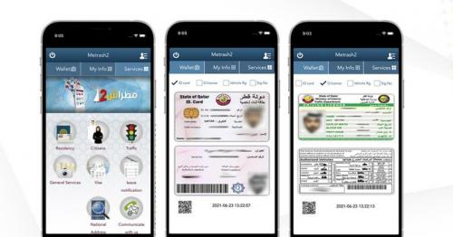 Ministry of Interior Launches E-Wallet that Eliminates Need to Carry Physical ID Cards