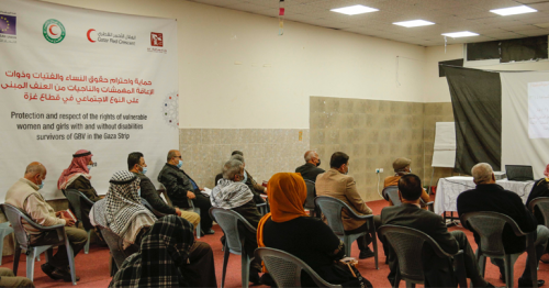 QRCS supports rights of women, people with disabilities in Gaza Strip