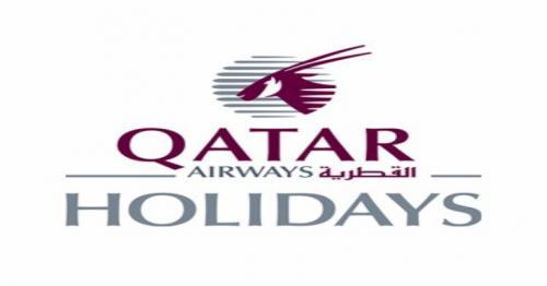 QA initiates quarantine-free Eid packages starting below QR 3000