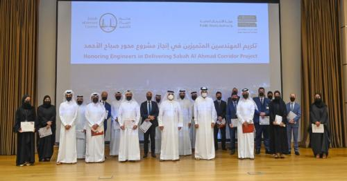 Prime Minister honours Ashghal Engineers