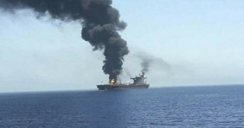 'Unidentified weapon' strikes Israeli ship in Indian Ocean: reports