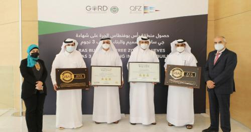 Ras Bufontas Free Zone Receive GSAS Sustainability Certification