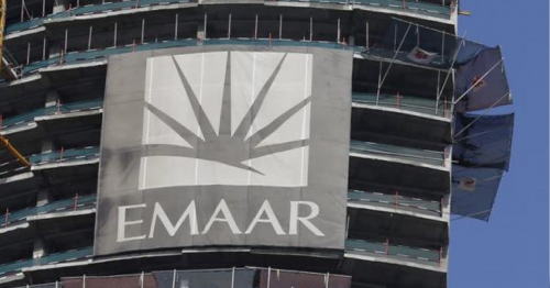Dubai's Emaar expects to delist malls unit by year-end