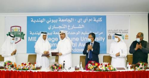 First-ever Indian College to commence from September in Qatar
