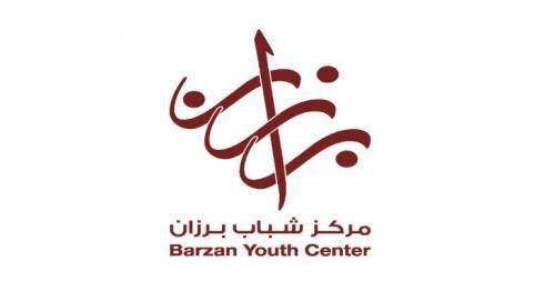Barzan Youth Center launches strategic plan