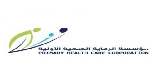 PHCC celebrates medical laboratories obtaining international accreditation